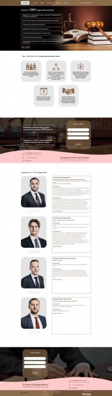 Сайт Адвокатское бюро