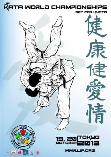Плакат для чемпионата по дзюдо