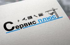 Логотип «Сервис плюс»