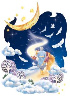 Иллюстрация к сказке 2