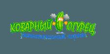 Коварный огурец - лого