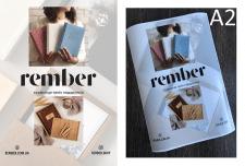 Дизайн рекламного банера А2 формат