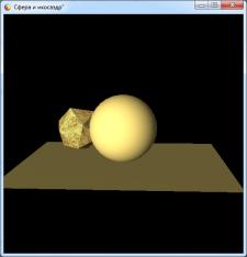 Лабораторная работа по OpenGL