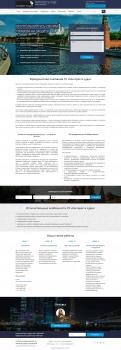 Адаптивная верстка и натяжка на wordpress