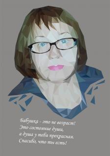Портрет бабушки в стиле LowePoly