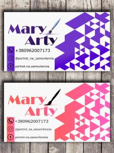 Дизайн визиток для ателье художника