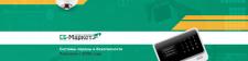 Обложка для VK (охранные системы)