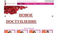 Интернет-магазин для беременных и кормящих мам