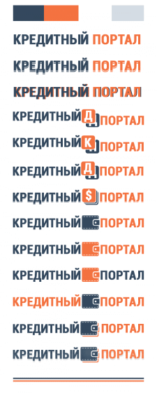 "Логотип ""Кредитный Портал"" Дайте Денег"