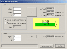 Microstrip Line Analysis and Synthesis