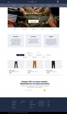 Сайт лендинг интернет-магазин главная UI/UX