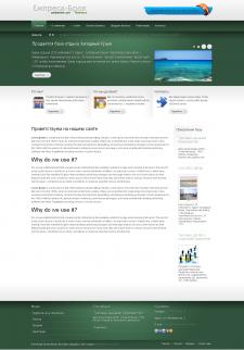 Сайт агенства продажи бизнеса