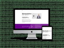 Сайт SMM агенства Shcherbakovs