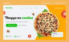 Дизайн главного экрана пиццерии