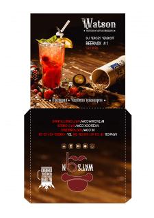 Дизайн рекламной продукции для ресторана  Watson