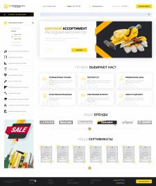 Дизайн строительного сайта-каталога