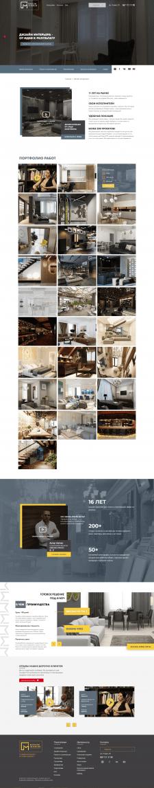 Museum-interior дизайн интерьера