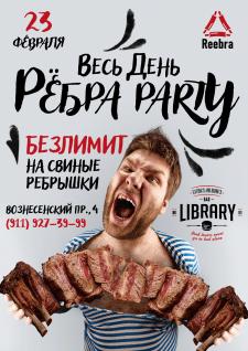 rebra_party_2