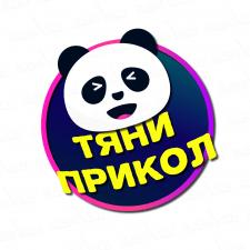 Тяни Прикол