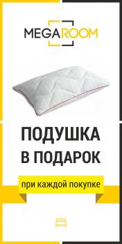 Банер для меблевого магазину