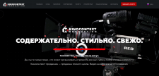 Kinocontext Production - Видео продакшн в СПб