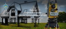 """Продвижение сайта """"Центр услуг"""""""
