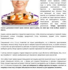Набор для создания роллов и суши «Мидори»
