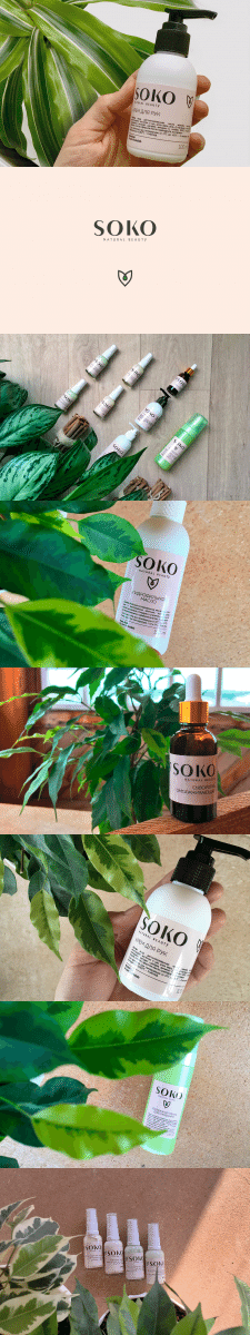SOKO cosmetics
