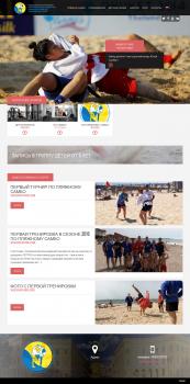 beachsambo