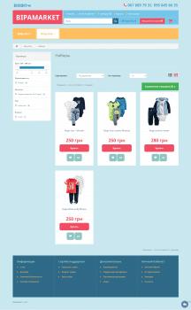 Bipamarket - интернет-магазин