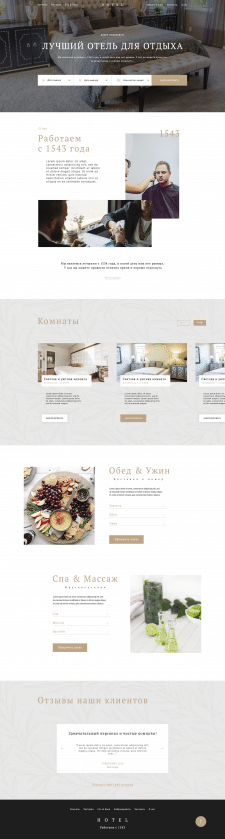 Landing-Page | Hotel