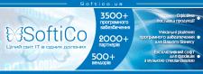 SIFTICO интернет-баннер