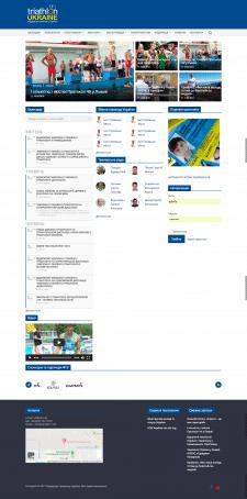 """Разработка сайта для """"Федерации Триатлона Украины"""""""