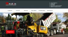 Сайт для компании «МиШэМ»