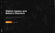 Spark - Веб разработка