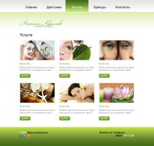 Сайт Косметология