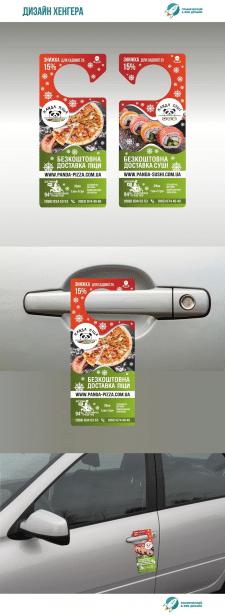 # Дизайн хенгера доставки суші\піци#