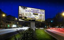 Магазин Елитной Мебели