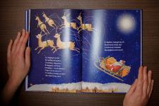 разворот детской книги2