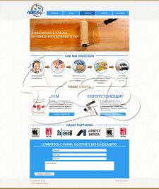 """Сайт для магазина лакокрасочных материалов """"Лакки"""""""