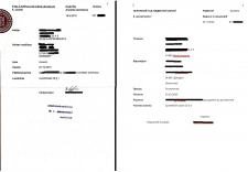 Свидетельство о расторжении брака / FI-UA