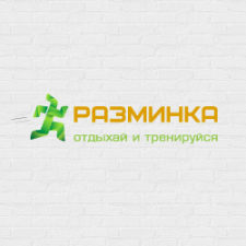 Логотип и слоган для спортивного ИМ