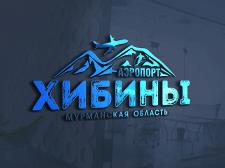 Аэропорт Хибины - логотип
