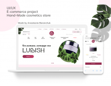 UI/UX e-commerce Nature Cosmetics Store