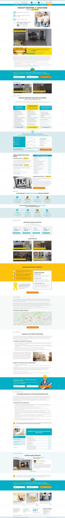 Комплексное проектирование строительного сайта