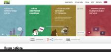 Cайт-визитка веб-студии