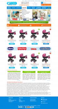 Интернет-магазин детских товаров на Opencart 1