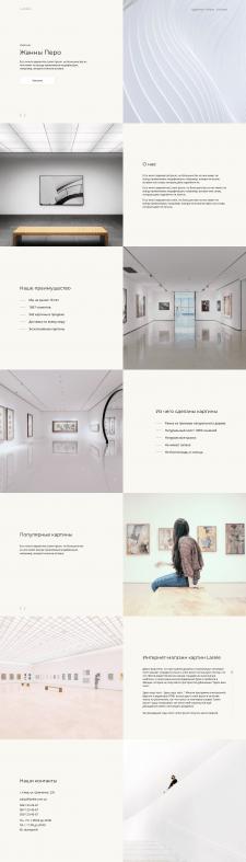 Дизайн Галерея картин
