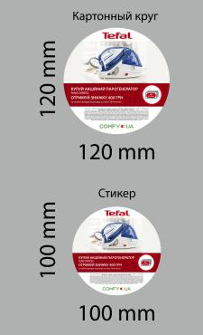 ПОСМ для Комфи акция по пылесосам+парогенераторам