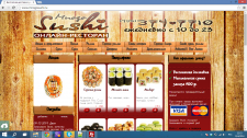 Верстка для сайта по продаже суши